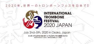 ITF 2020 Japan logo